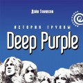 """Smoke on the Water"",Deep Purple"